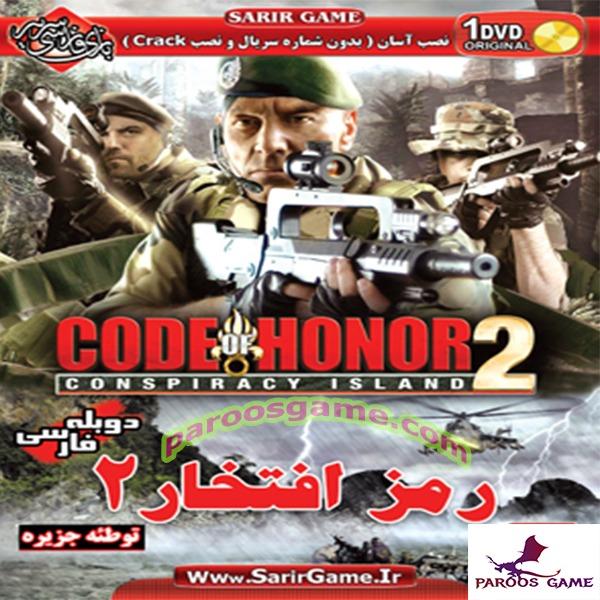 Code Of Honor 2