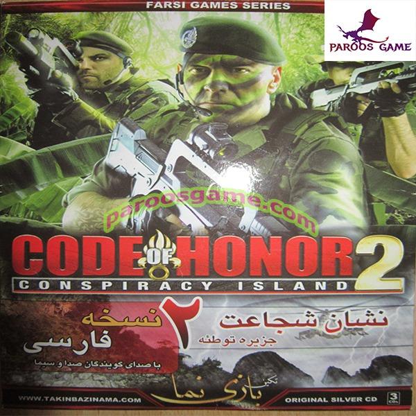 بازی Code Of Honor 2 Conspiracy Island