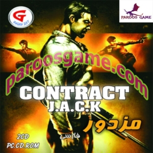 Contract Jak