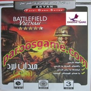 بازی Battlefield Vietnam