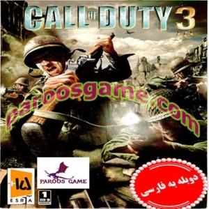 بازی CALL of DUTY 3