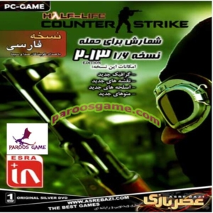 بازی Counter Strike 1.6 - کانتر 1.6