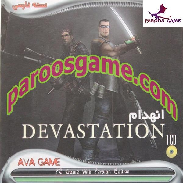 بازی Devastation - انهدام