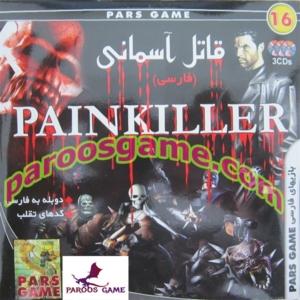 بازی Pain Killer