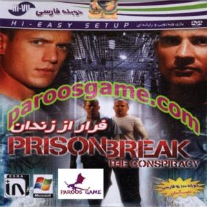 بازی Prison Break