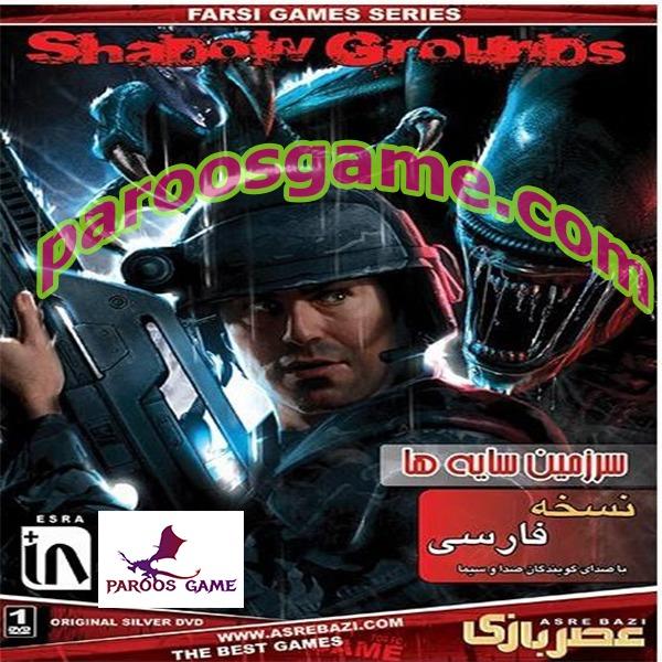 بازی ShadowGrounds