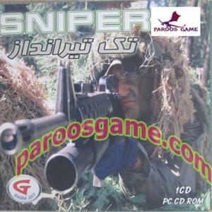 بازی Sniper Path of Vengeance