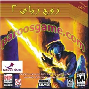 بازی LEGACY OF KAIN SOUL REAVER 2