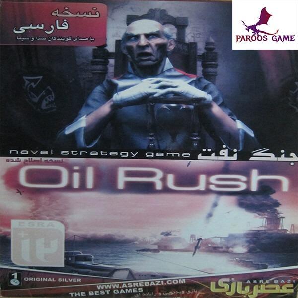بازی Oil Rush