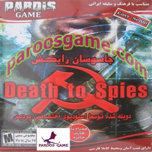 بازی Death to Spies