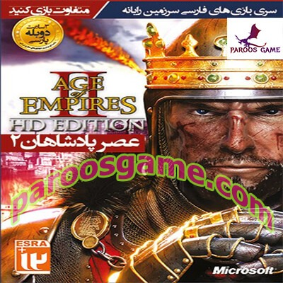 Age of Empires 2 HD The Forgotten