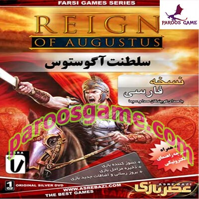 Reign Of Augustus