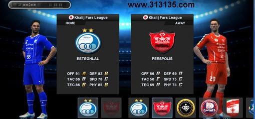 لیگ برتر 93 -92