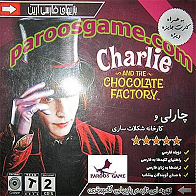 Charlie-and-the-Chocolate-Factory-23-concentrate