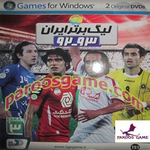 لیگ برتر 93-92