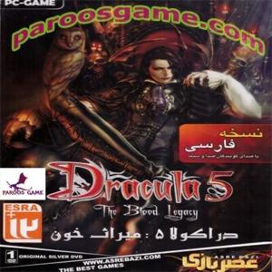Dracula 5 The Blood Legacy