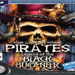 Pirates The Legend of Black Buccaneer