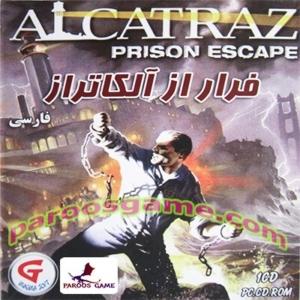 Alcatraz Prison Escape