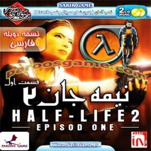 Half Life 2 E 1