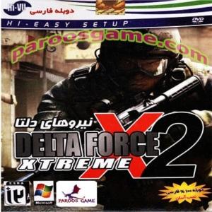 Delta Force xtreme X2