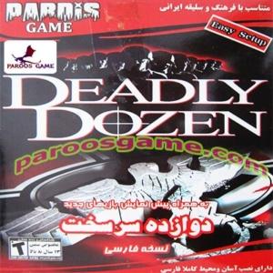 Deadly Dozen 1