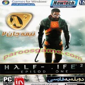 Half Life 2 E1