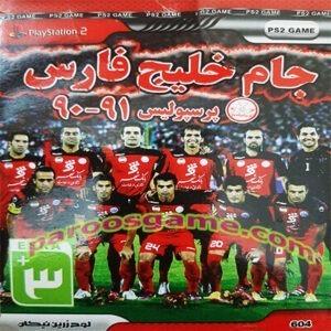 بازی جام خلیج فارس: پرسپولیس 91-90