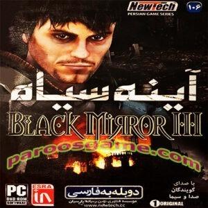 Black Mirror 3