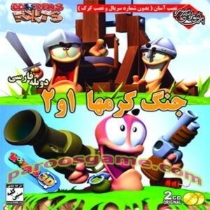Worms 1 & 2