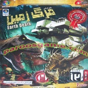 Earth Death