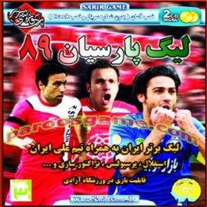 لیگ پارسیان 89