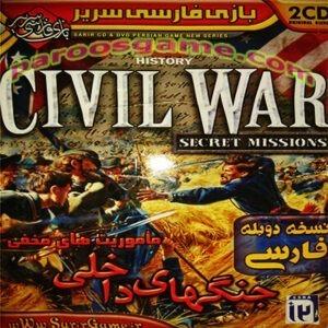 History Civil War : Secret Missions