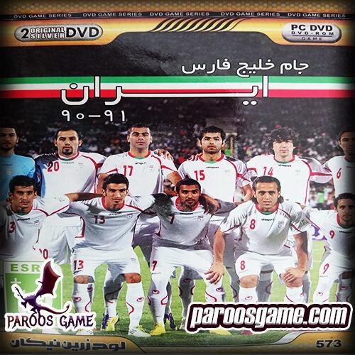بازی فوتبال لیگ برتر ایران 90-91