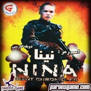 Codename : Nina